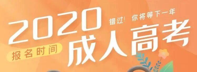 深圳龙华高起本快速取证去哪家机构正规