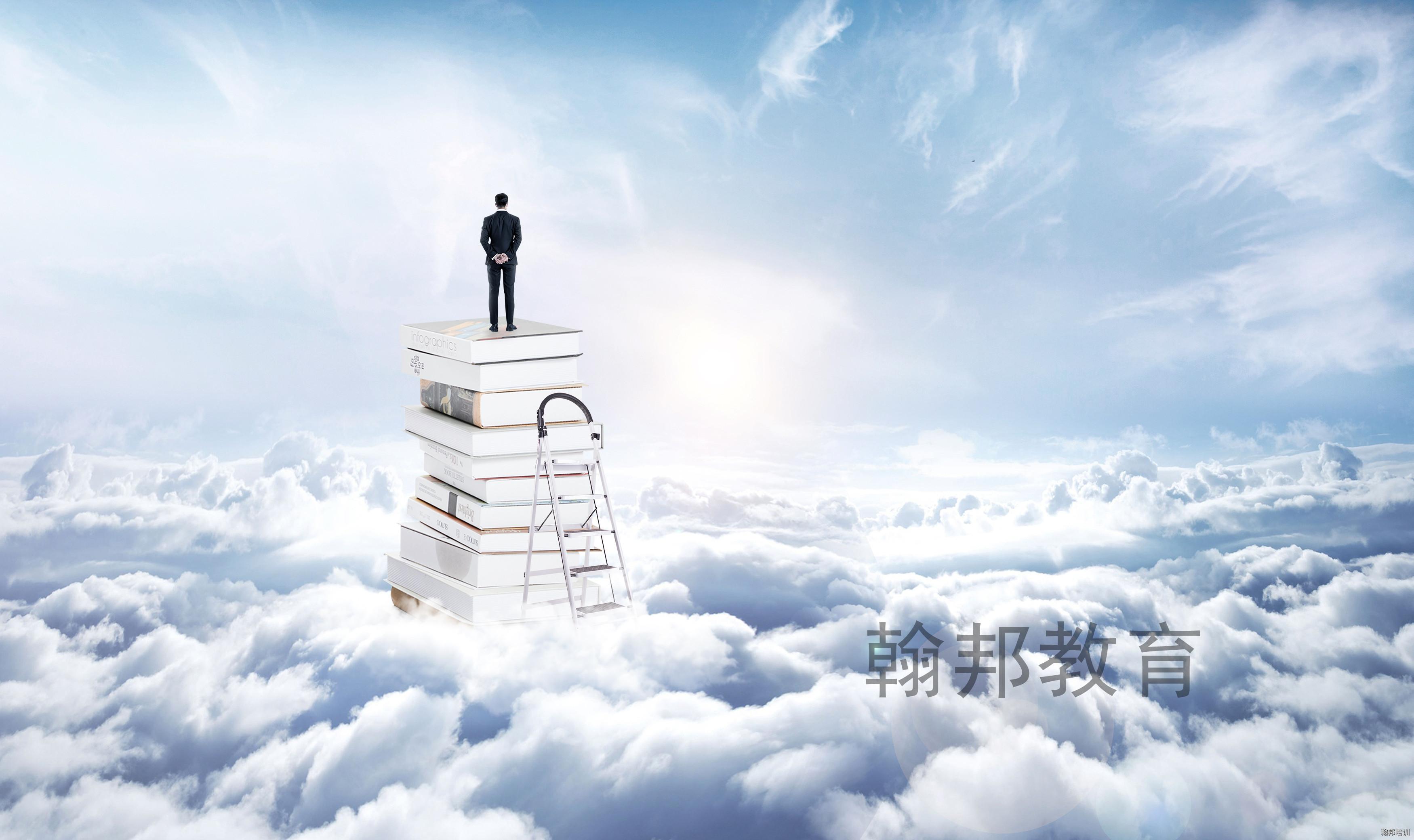 深圳龙华区提升文凭难考吗,选择哪家培训机构口碑好