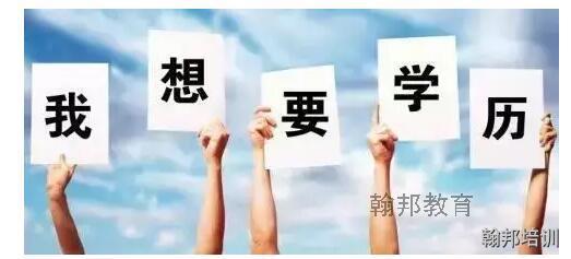 2020深圳宝安成考一共学几门,报名哪家教育机构靠谱