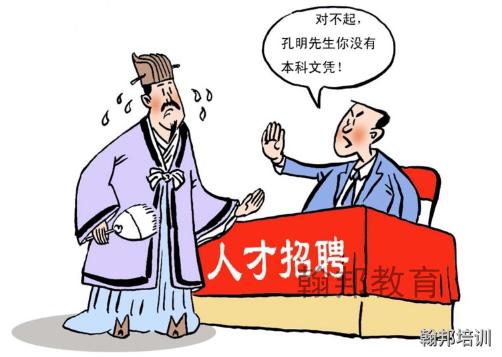 深圳高起本极速拿证,报名哪个机构才正规