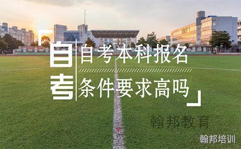 2020深圳南山区低学历升专科零基础可学吗?哪家教育机构好