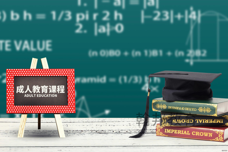 2020深圳高起本快速拿证,报名哪个机构师资好