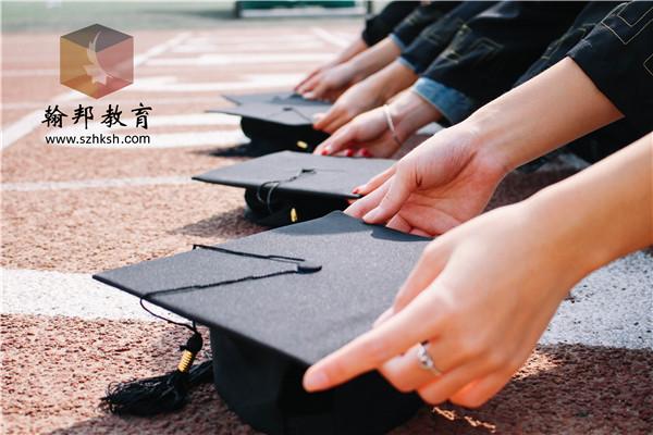 2020深圳高起本学历有作用吗?报名哪教育机构师资好