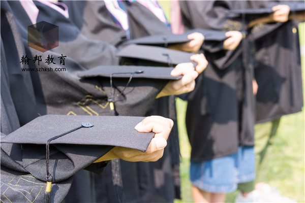 2020年深圳大学成人高等教育报考指南