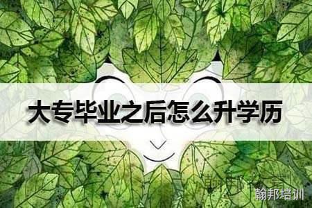 深圳坪山成人教育考不过咋办,哪培训机构正规