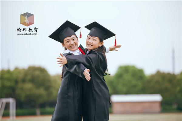 2020年深圳自学考试专业目录选择标准