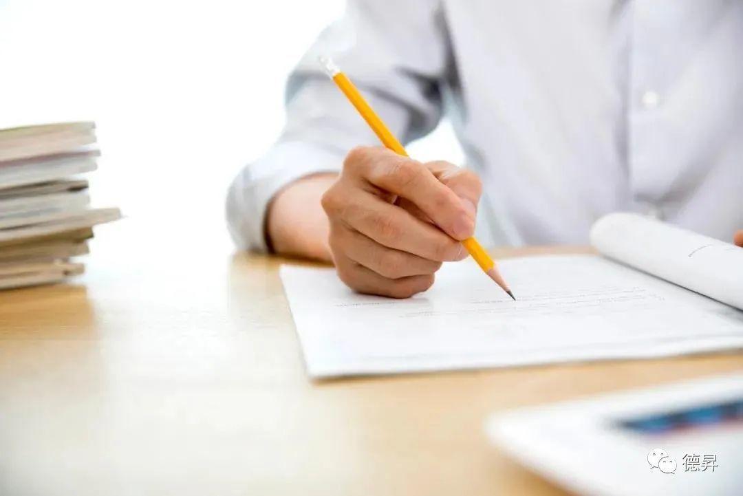 深圳提升文凭快速拿证,去哪家机构正规靠谱