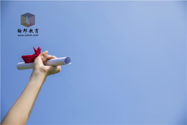 广东白云学院成人高等教育2020年专升本科招生简章