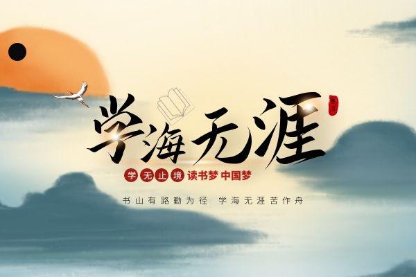 深圳自考专升本的好学校有哪些?