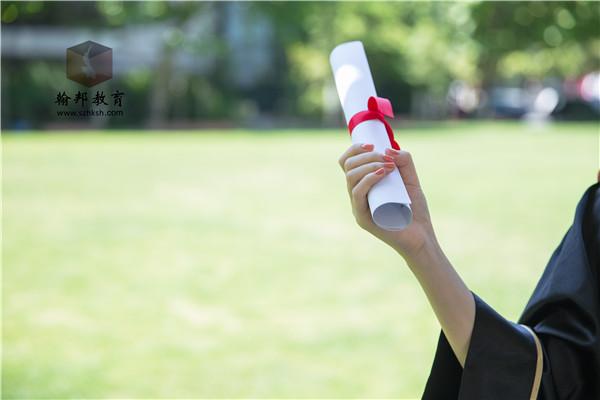 广东开放大学行政管理专业