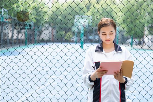 2021深圳龙岗自考本科需学多少年选哪培训机构实力强