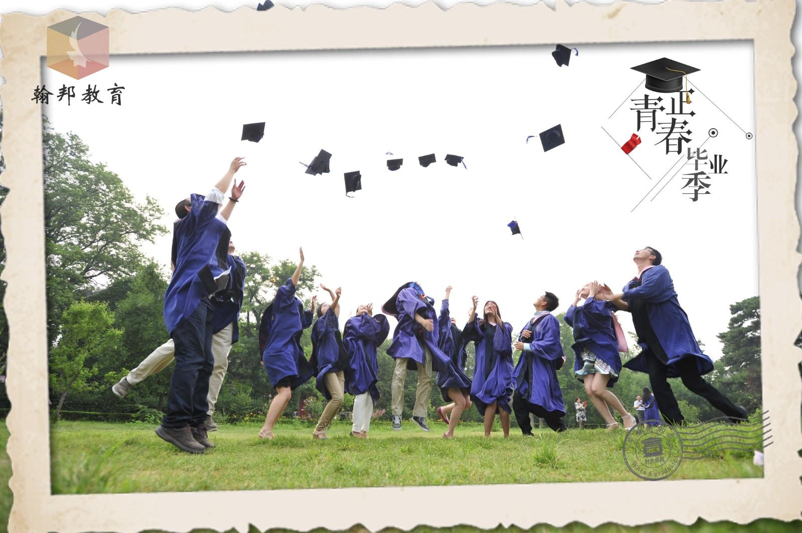 2020年暨南大学成人高等教育招生简章