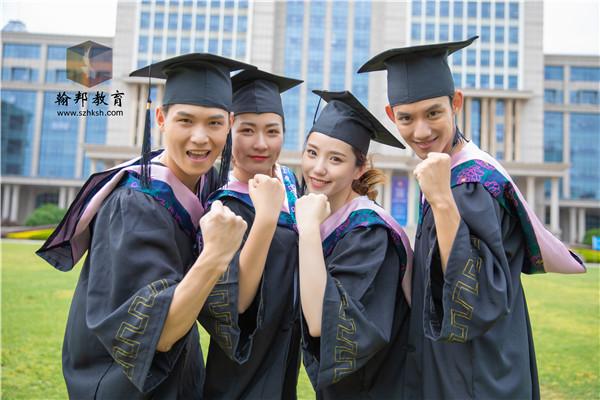 深圳学历提升教育机构那家正规?