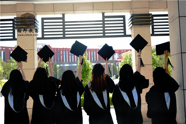 广州大学成人高等教育:高中起点升本科专业介绍