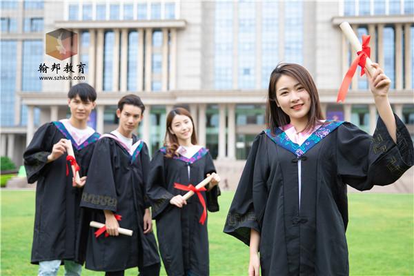 北京理工大学珠海学院有那些专业