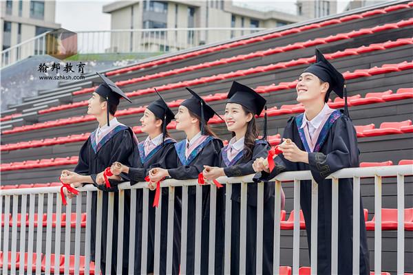 北京理工大学珠海学院2020招生报考指南