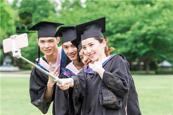 华南师范大学成人高考2020招生简章