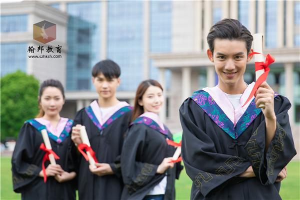 华南师范大学(南海校区)自学考试毕业登记办理程序及时间安排