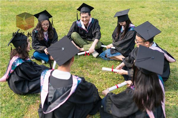 深圳大学成人高等教育2020年报考指南