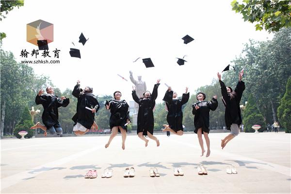 广东科技学院报考专业