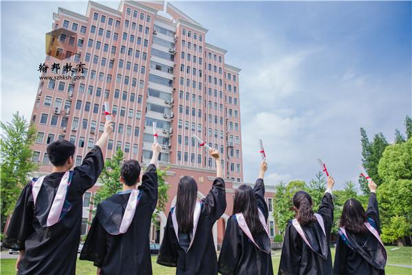 南方科技大学2020年招生简章
