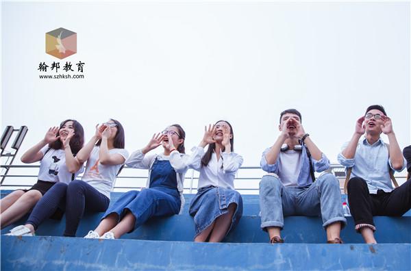 深圳技术大学成人高考报名招生简章
