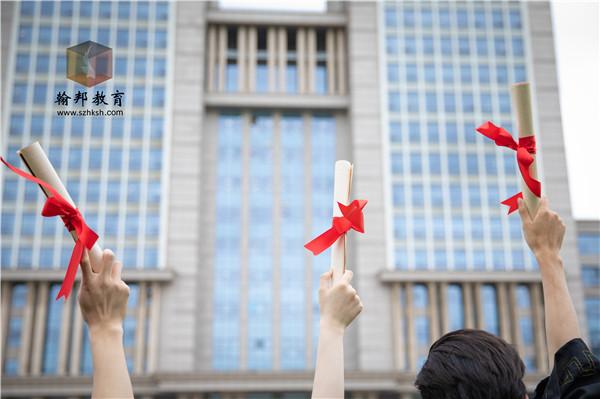香港中文大学(深圳)成人高考录取分数线