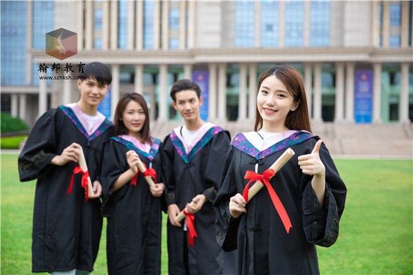 深圳北理莫斯科大学2020年自主招生简章