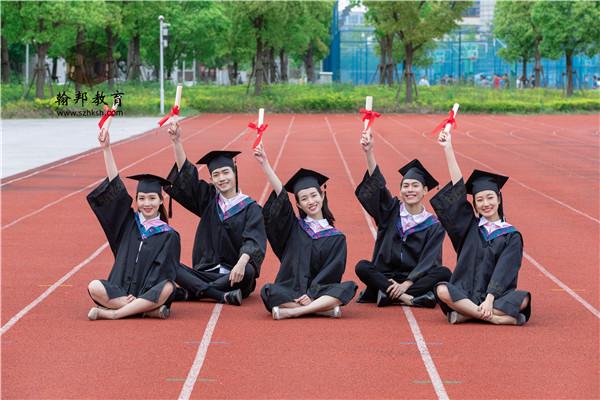 华南师范大学(南海校区)关于黄欢等11位同志拟吸收为中共预备党员的公示