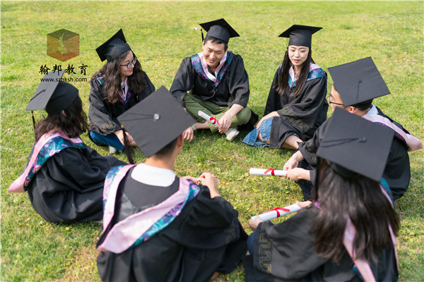 华南师范大学开放学院2020年招生简章