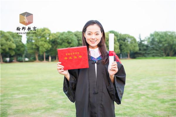 广东外语外贸大学成人自考难吗
