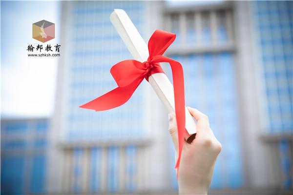 广州大学成考分数线是多少