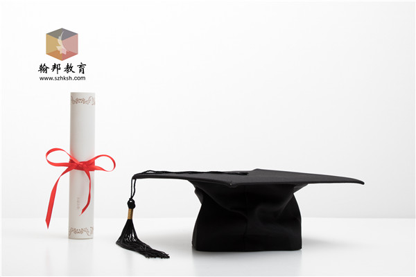 华南师范大学专本连读有哪些专业?