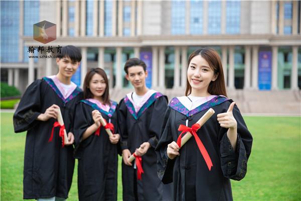 广东环境保护工程职业学院招生简章