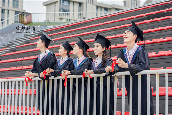 惠州学院高等学历继续教育2020年招生简章