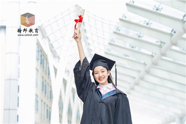 惠州城市职业学院简介