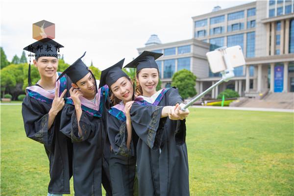 华南师范大学自考专业有哪些?