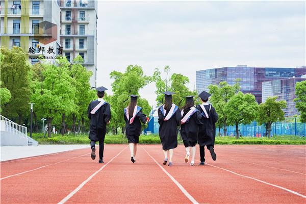 河源职业技术学院继续教育学院成考自考快速拿证2020年成教招生简章
