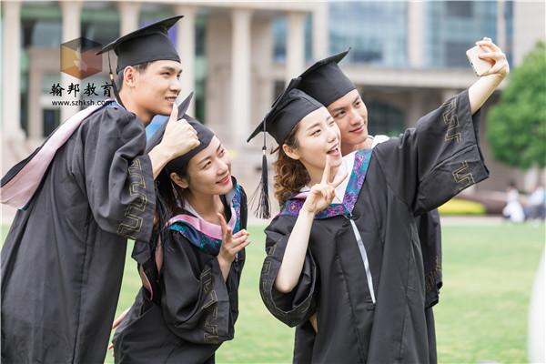广东酒店管理职业技术学院考试录取分数线