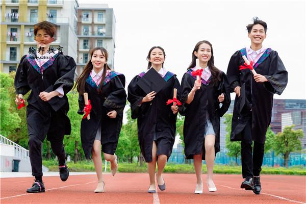 2020罗定职业技术学院成人高考分数线一般多少