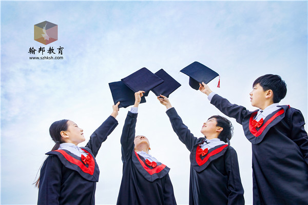 上985好还是深圳大学好?深圳大学属于什么级别?