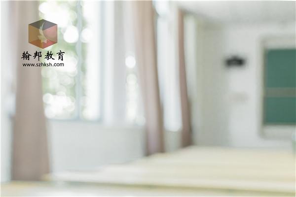 中山职业技术学院简介