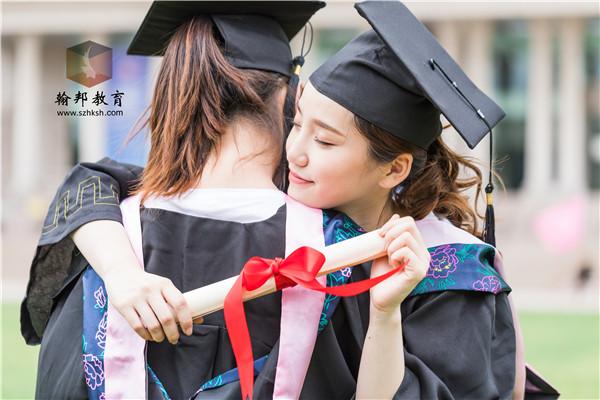 中山职业技术学院2020年成人高考学科专业