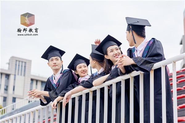 2020年韶关学院继续教育成考录取分数线