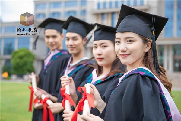 2020年广东松山职业技术学院艺术专业招生考试工作的通知