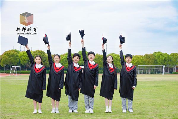 广东松山职业技术学院——学科专业