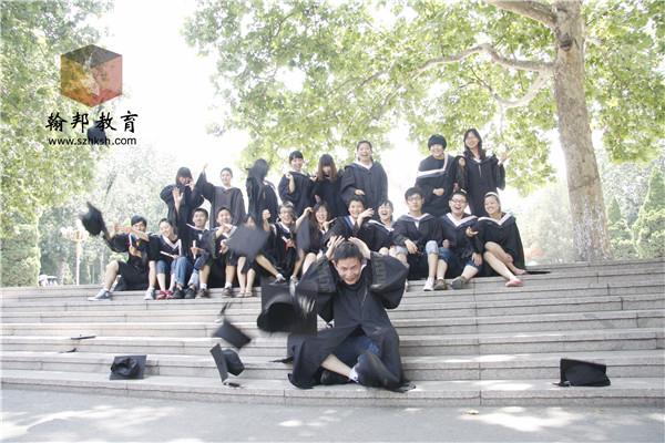 广东海洋大学2020年成人高等教育学科专业