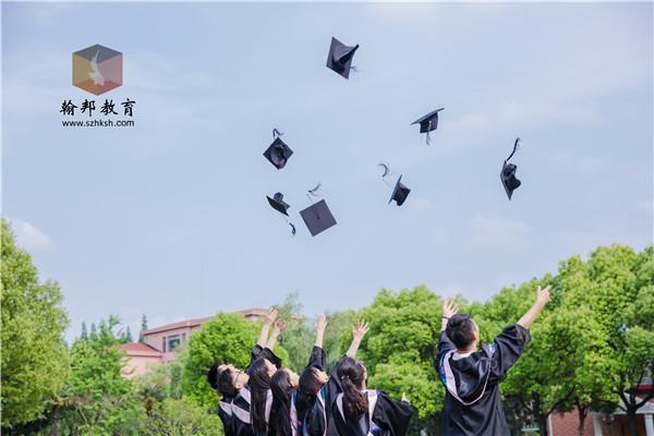 深圳大学自考网:深圳大学自考怎么样?