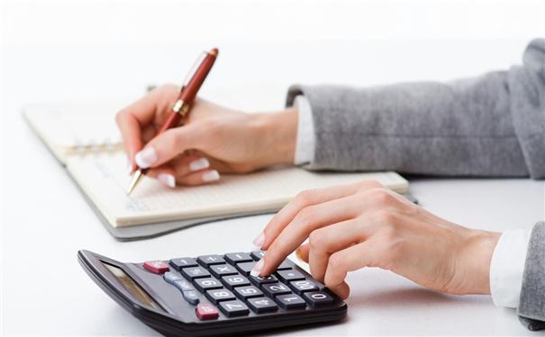 自考报读会计专业以后就业前景如何?