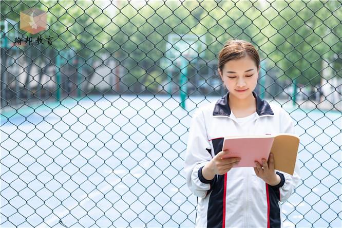 市场营销自考大专考试科目有哪些?2021市场营销复习重点及考试安排